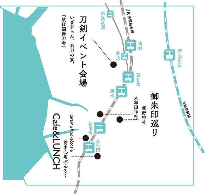 大牟田地図