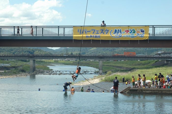 8月リバーフェスタinみくま川