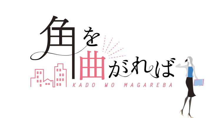 01re_kado_logo-1b