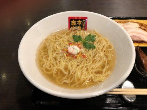 本田商店-2