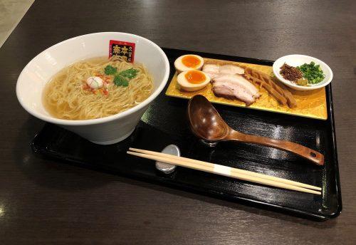 本田商店-3