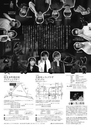 kuro_ura_0912