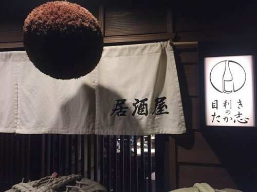 takashi02