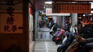 【台湾旅行】台南で観光。かかった費用とか、おすすめ観光5選とかおすすめホテルとか。台湾縦断の旅