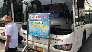 西安駅・西安咸陽国際空港から兵馬俑(秦始皇帝陵博物館)への行き方まとめ