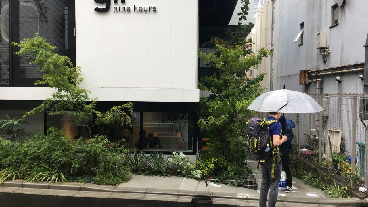 ナインアワーズ赤坂(9h) 宿泊記【赤坂・東京のホテル】デザインカプセルホテルはアリ!
