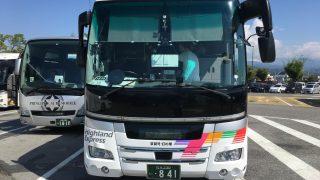 松本-東京間の移動手段・交通機関は「電車」「バス」。バスで格安で行ってみた【繁忙期データ】(詳細、時間データあり)