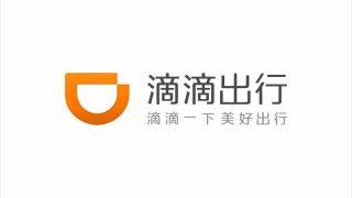 【滴滴出行(didi・ディディ)】中国語できない日本人におすすめの移動手段。タクシーでなく滴滴(ディディ)がおすすめな4つの理由。